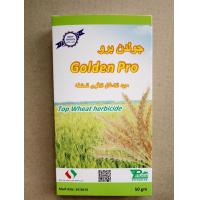 Wholesale Golden Pro pesticide package, alu bag, leaf, color box from china suppliers