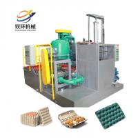 Wholesale Small egg tray / egg carton / egg box making machine price 2018 from china suppliers