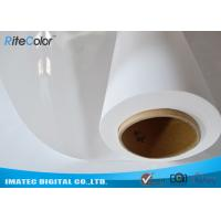 Wholesale Premium 190gsm RC Glossy Roll Paper Inkjet Printing for Large Format Printers from china suppliers