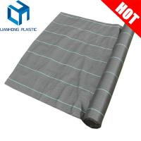 Buy cheap Weed Barrier Fabric from wholesalers