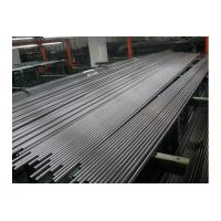 Wholesale 0.4mm - 30mm DIN EN Annealing Steel Tube 4 -76.2mm Diameters from china suppliers