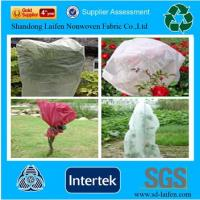 Buy cheap Weed Cover And Ground Cover Pp Nonwoven Fabric from wholesalers