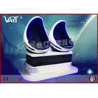 Wholesale Interactive Game Machine 9d Cinema Simulator, Virtual Reality Electric 2 Seat 360 Degree Egg VR 9d from china suppliers