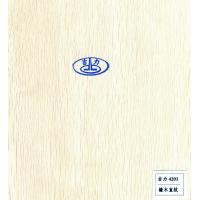 Wholesale V-Groove Laminate Flooring 4201# 12mm with CE from china suppliers