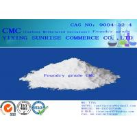 Wholesale Carboxy Methyl Cellulose CMC Chemical Anti Dirt Redeposition Agent For Detergent from china suppliers