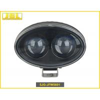 Wholesale High Lumen 5W Cree Led Spotlights , Blue Warning Work Led Lights For Truck from china suppliers