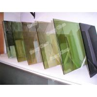 Wholesale Ocean Blue Reflective Glass from china suppliers