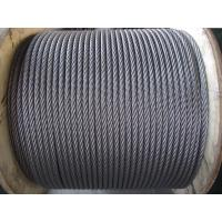 Buy cheap 8X19s+FC/Iwrc Stainless Steel Wire Rope Strand Architecture Application from wholesalers