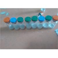 Wholesale Natural Ovulation Growth Hormone Peptides Gonadorelin Injection CAS 33515-09-2 from china suppliers