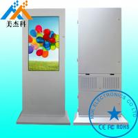 Wholesale Free Standing Android Outdoor Digital Signage Display Rustproof For Museum from china suppliers