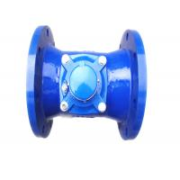 Wholesale 8'' Cast Iron Detachable Dry Dial Water Meter Horizontal Woltmann from china suppliers