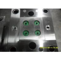 Wholesale High Precision Injection Mould For Making Gear 250k Cycles , ISO Approved from china suppliers