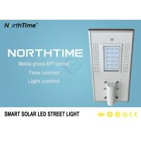 Buy cheap High Lumens Bridgelux 120LM/W 18W All In One Solar Street Lights with 5 years warranty from wholesalers