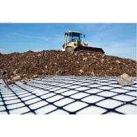 Wholesale Road geogrids from china suppliers