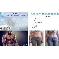 Wholesale Muscle Gain / DMAA Weight Loss Powders With 99% Purity , CAS 13803-74-2 from china suppliers