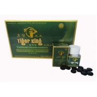 Wholesale Safe Herbal Male Products Tiger King Male Sex Pills Male Enlargement Herbal Sex Pills with New Formula Male Enhancer from china suppliers
