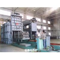 Wholesale Aluminum Extrusion Machine Furnace Aluminium Extrusion Manufacturer from china suppliers