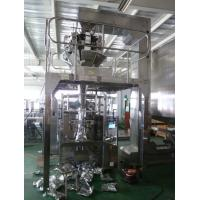 Wholesale 304 Stainless Steel Full Automtic Packing Machine For Rice / Grain / Cereal from china suppliers