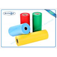Wholesale Water Proof Meltblown  Eco Friendly Waterproof PP Spunbonded Non woven Fabric from china suppliers