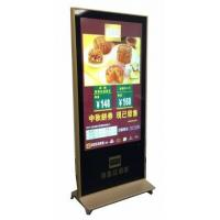 Wholesale 55 inch free standing gold LCD digital signage for restaurant from china suppliers