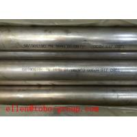 Wholesale ASME SB673 N08926 welded pipe from china suppliers