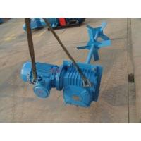 Wholesale Mud Agitator of Oil Equipment from china suppliers