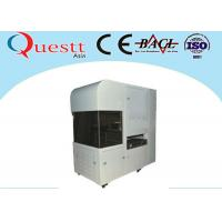 Wholesale Air - Cooled UV Laser Marking Machine 8W With High Ratio Photo Translating from china suppliers