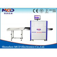 Wholesale Airport Security Equipment X- ray Scanner for Checking Explosives from china suppliers