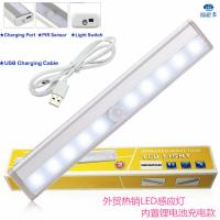 Buy cheap 10 LED Battery Powered Motion Sensor LED Light Portable Night Lights for Closet Hallway Stairway Bathroom from wholesalers