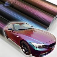 Wholesale PVC self-adhesive chrome sticker for all car flat wine red cehicle wrap from china suppliers