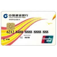 Wholesale CPI Certified UnionPay Card / Financial-Inclusive IC Card Originated China from china suppliers