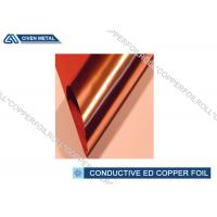 Wholesale Electronic Conductive Copper Foil 9 Mic - 12 Mic For li-ion Battery from china suppliers