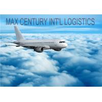 Buy cheap Air Cargo Transport Logistics Expert Services China To Philippines from wholesalers