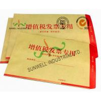 Wholesale Glossy Finish Custom Printed Envelopes , Personalized Business Envelopes from china suppliers
