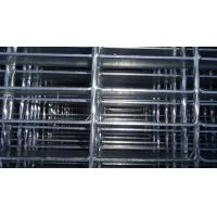 Wholesale China Supply Galvanized Steel Grating, Trench Cover, Stairs, Fences, Bar grating from china suppliers