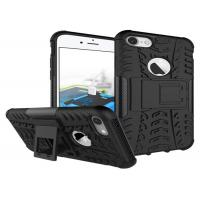 Buy cheap Apple Iphone 7 protective case Rubber material Shockproof Stand design Case from wholesalers