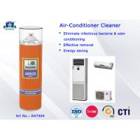 Wholesale Effective Aerosol Air Conditioner Cleaner Spray Home Cleaning Products for Room or Car from china suppliers
