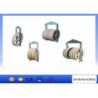 Wholesale 30KN Load Capacity Large Diameter Rope Pulley For ACSR Conductors from china suppliers