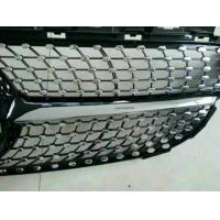 Wholesale Custom Car Grill Covers Durable Preeminence Creative Automobile Exterior Decoration from china suppliers