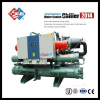 Wholesale Hstars Low temperature Water cooled industial chiller with recovery from china suppliers