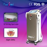 Wholesale 40kg shr ipl hair removal and skin rejuvenation machine with in montion technologe from china suppliers
