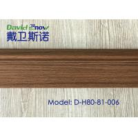 Wholesale 15 mm Thickness Plastic PVC Skirting Boards Flexible PVC Board Wood Pattern from china suppliers
