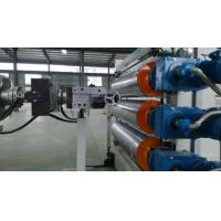 Wholesale 1mm - 8mm Thickness PE ACP Production Line 0.02mm - 0.5mm Coated Aluminum Coil from china suppliers
