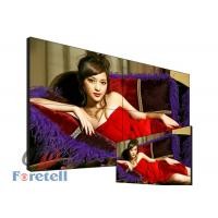 Wholesale Customized Engineering Software CCTV Video Wall Multi Lcd Display 3.5mm Narrow Gaps from china suppliers