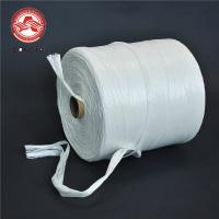 Wholesale Low Smoke Zero Halogen free PP Cable Filler yarn Fire Retardant from china suppliers
