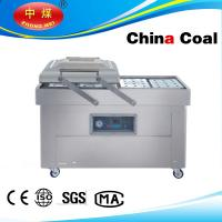 China DZ500-2SB double chamber food vacuum packaging machine on sale