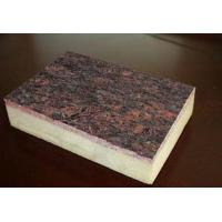 Wholesale Thermal Insulation Barrier Board Energy Saving Effect Of Prominent from china suppliers