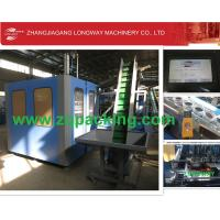 Wholesale Infrared Heating Type PET Bottle Blowing Machine Exported By LONGWAY from china suppliers