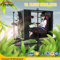 Wholesale Rich Content Virtual Flight Simulator , Arcade Flight Simulator Easy Maintain from china suppliers