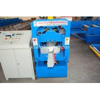 Wholesale Cold Aluminum Roofing Gutter Roll Forming Machine High Precise And Speed from china suppliers